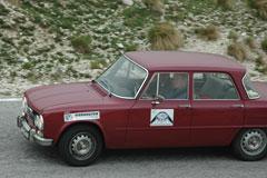 Alfa Giuglia 1300 Super 1974