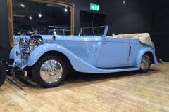 Bentley 4 1/4 Hooper Drophead 1937